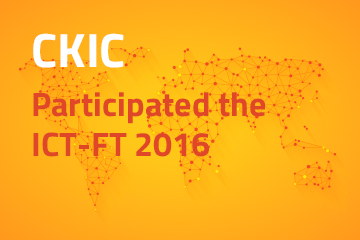 CKIC participated the ICT-FT 2016 International Comparison Tests Fuel Testing