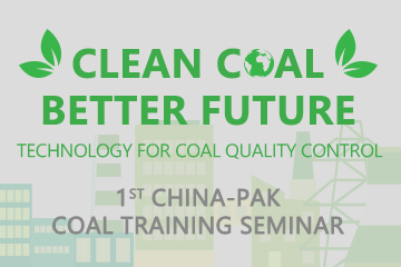 1st CHINA-PAKISTAN Coal Quality Training Seminar