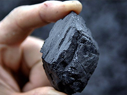 Mercury Determination for Coal | CKIC