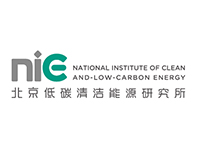 National Institute of Clean and Low-carbon Energy